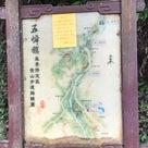 台湾旅行記②の記事より
