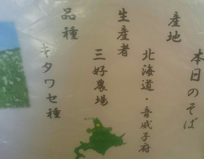 腹ごしらえ腹ごなし   日本のマ...