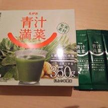 えがおの青汁満菜(*…