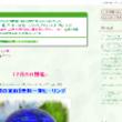 12/8★無料★カリ…