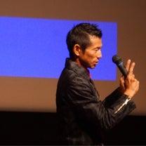広島市佐伯区PTA連合大会  教育講演会の記事に添付されている画像