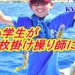 7月28日慶良間船釣…