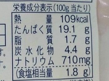 Lemon17B04