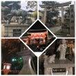 京都最高!!!