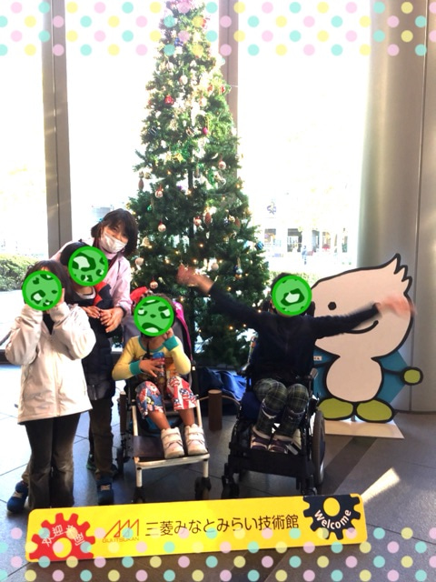 o0480064014083278458 - ☆12月2日(土)☆toiro西谷