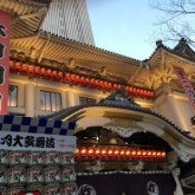 12月歌舞伎座 初日