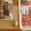 「 里芋と肉団子の甘…