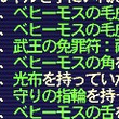 【ドロップ】イオニッ…