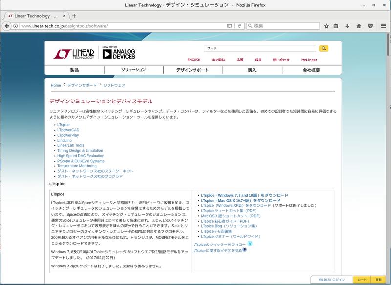 CentOS7でWine(32bit/64bit) 文字化け対応も | 工作者