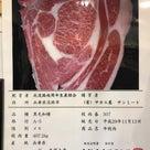 芸能人が駆けつける焼肉牧場サカエ屋は最高の神戸牛を食べさせてくれるレストランの記事より