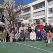 平成29年鶴巻小学校…