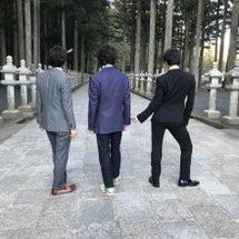 和歌山バスツアー。