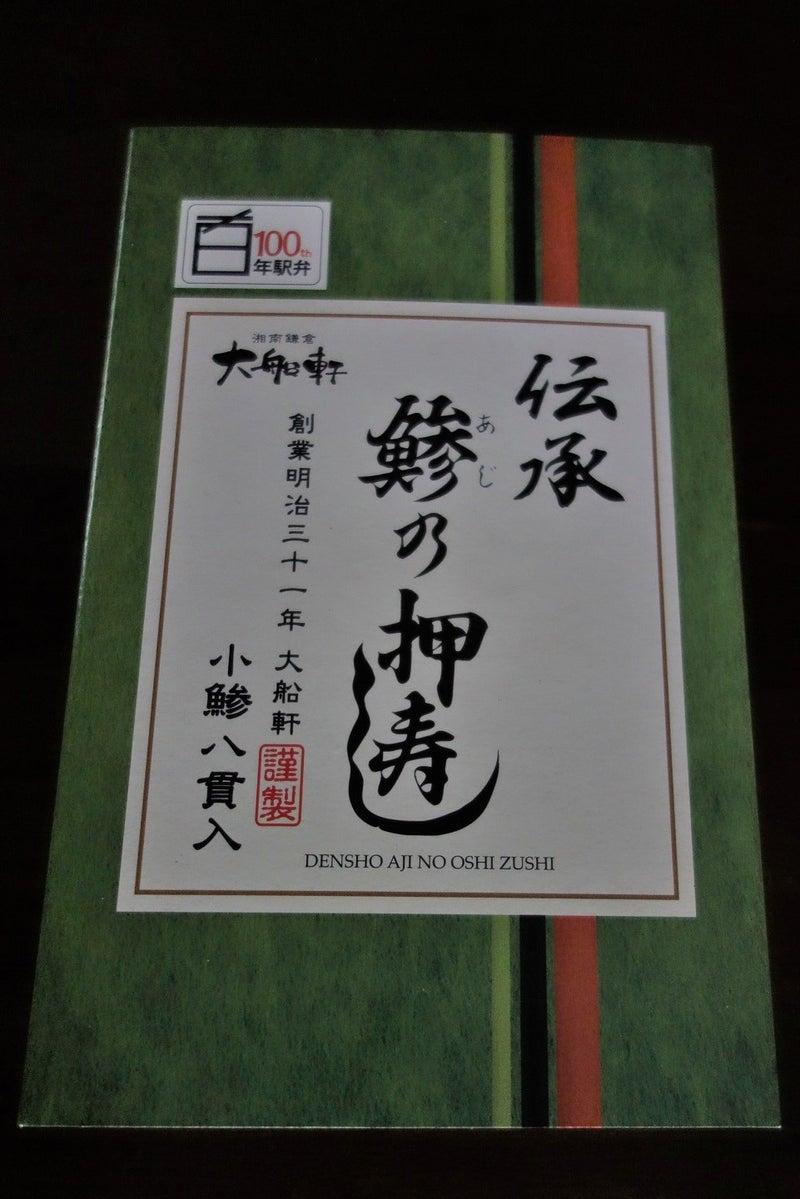 oofuna-ken
