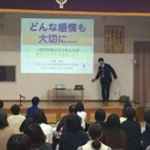 副島先生の講演会