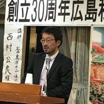 広島東洋カープ通訳 西村公良さんの記事に添付されている画像