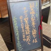 京都半農半芸プロジェ…