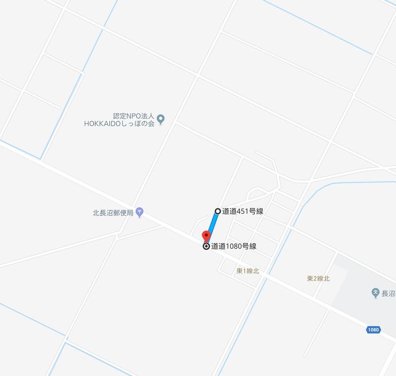 北海道道451号北長沼停車場線   地理地図国道道道研究部