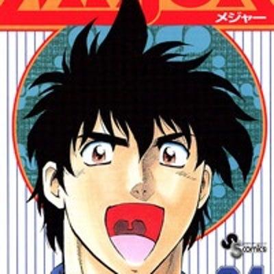 きよの漫画考察日記769 MAJOR第34巻の記事に添付されている画像
