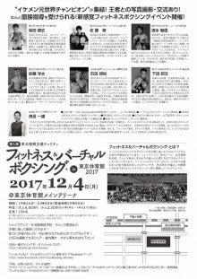 IMG_20171204_050136381.jpg