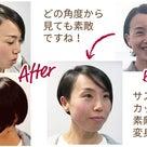 ハサミ一つで散髪を芸術(アート)にし、女性を解放!(2)の記事より