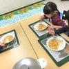 英語でカレー作って食べたよ(*^▽^*)【上田市 子ども英会話 立志スクール】の画像