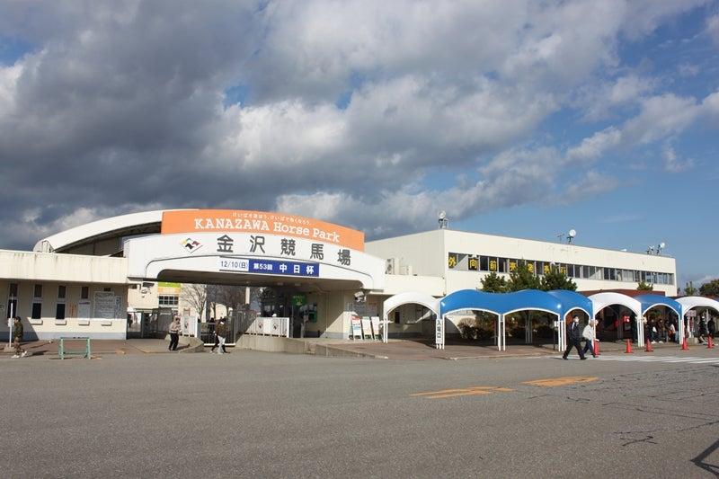 競馬 金沢