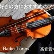 音楽アプリ Radi…