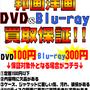 DVD&Blu-ra…