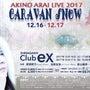Caravan Sn…