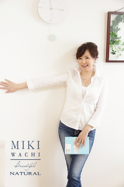 和知みきさんを撮影。自然で美しい女性起業家 フォトグラファー西川心