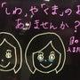 目の印象=顔の印象!…