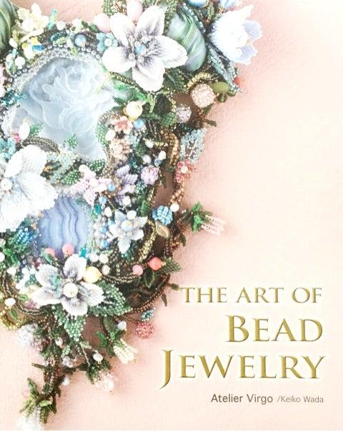 ビーズ刺繍書籍「THE ART OF BEAD JEWELRY」