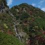 いの町の程野滝の落差…