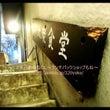 【お外ごはん】原宿d…
