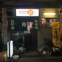 日本って結構広い