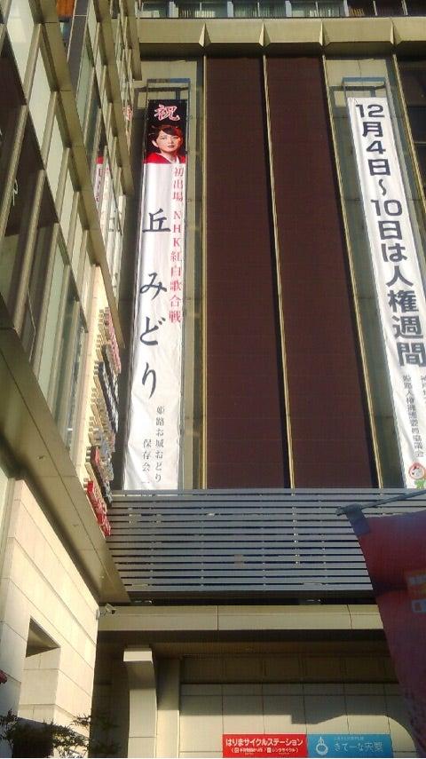 NHK総合で放送されていたうたコンという番組の再 …