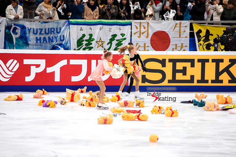 InsideSkating yellow