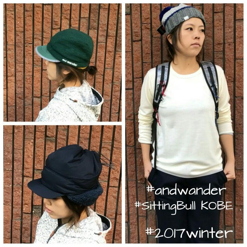 andwander(アンドワンダー)で暖かwinter生活3選です☺