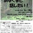 【Cafe 自愉時間…