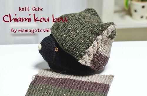 編み 帽 子供 棒針 ニット 図 [棒針編み] ベビー用ニット帽を編んでみた