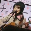 第六回目熊本地震チャリティーコンサートの画像