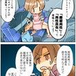 [4コマ]☆アンドロ…