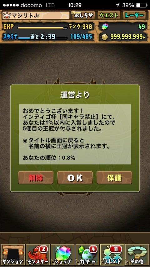{0960BEF0-757D-466F-A53A-CEE5D1D4428D}