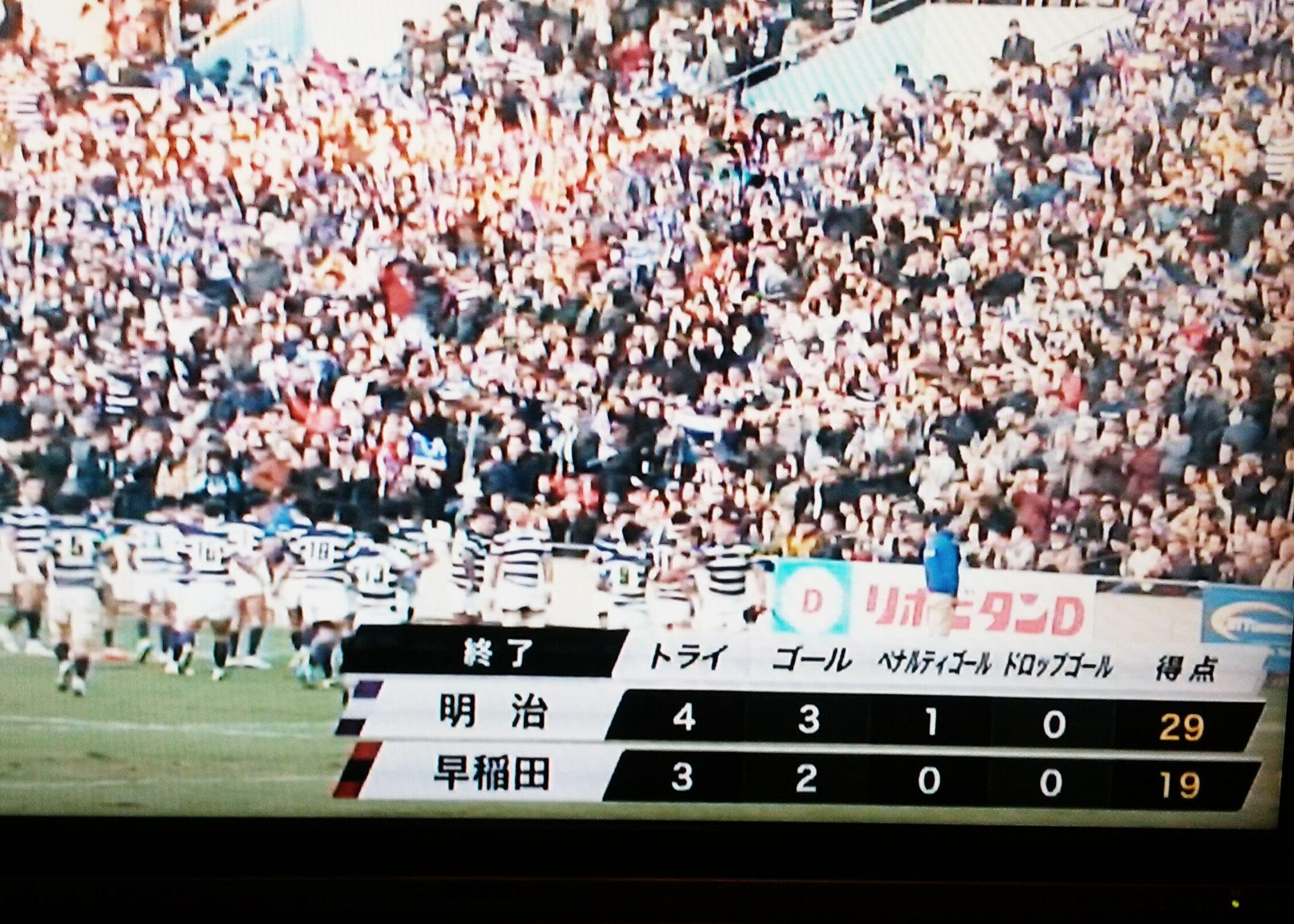 大学ラグビーはいよいよ選手権へ! 「頑張れ!早稲田」「頑張れ!下川甲嗣君」