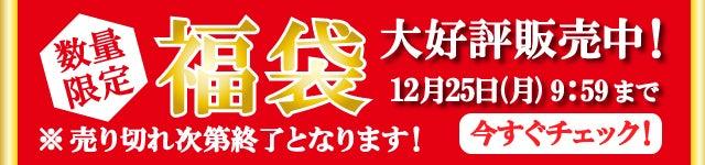 愛車にメンテナンスやコーティング・カーケアに最適な新商品がいっぱい!2018年福袋販売中!