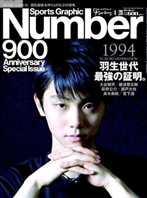 Number900