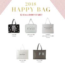 【今夜0時】ジェラピケ福袋販売開始♡2018年 マッシュスタイルラボ系福袋は今日の記事に添付されている画像