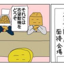 厚揚げステーキfea…