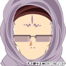 高御産巣日神(タカミ…