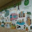 札幌大通 テツの壁画